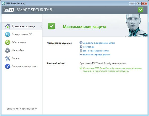 ESET_NOD32_Smart_Security_8.0.319.1_01