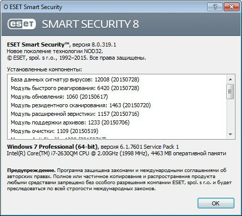 ESET_NOD32_Smart_Security_8.0.319.1_02